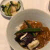 カレーライスと野菜