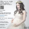 11/30 菅実花アーティスト・トーク(有料)