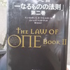 書籍紹介:ラー文書「一なるものの法則 第二巻」P97-98 カルマについて