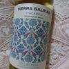 【独女の晩酌】金賞多数受賞の蔵の金賞コク辛口白ワイン・シエラ サリナス ブランコ