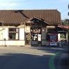 富岡の建築 3