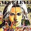 【レベルE】《各レビューまとめ》冨樫義博が1番描きたかった世界がここに!!名言をベストワードレビュー!
