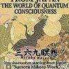 瞑想の英訳本をKindleで出版した話