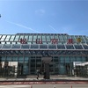 愛媛のお土産は絶対じゃこ天がおすすめ!松山空港で買えるじゃこ天特集。
