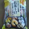 co-opの「お茶うけセレクション」。「和菓子バラエティーパック」のすぐあとに発見した新商品?!