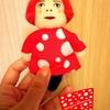 結婚記念日のお祝いに彌生ちゃん人形。