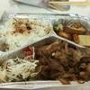 日本食弁当、モンスーン到来
