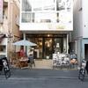 元町・中華街【CHILLULU COFFEE(チルルコーヒー)】