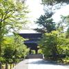 朝粥のあとは、南禅寺の朝散歩