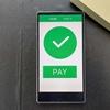 PayPayで固定資産税等の支払いが可能!PayPayで税金を支払うメリット・デメリット