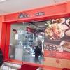 【台湾旅行】台北 カジュアル1人鍋屋さんを発見!さらにカジュアルで気軽に食べられました