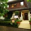 癒しの横浜体験ハウスに行った❗️