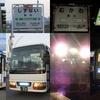 日高本線を代行バス2本とキハ40で全区間乗り通しの旅【2019夏の北海道6】