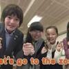 小学3~4年生向けのおすすめ英語番組