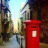 マルタ留学 失敗しないために語学学校を決める際のポイントとは?