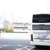 東京駅鍛冶橋駐車場⇒成田空港線・有楽町シャトル(京成バス・奥戸営業所) V/S  アストロメガTDX24