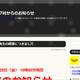 muragon用改造スキンCSS配布~本当にコピペだけ!CSSでなんちゃって星空を満喫デザイン~