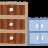 壁に付けられる家具で収納の話