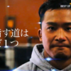 【KUSHIDA日記のススメ|新日本プロレス】