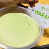 【ローソンスイーツ/ウチカフェ】可愛い商品ネーム!その名も「生WARAMO ~とろ生わらび餅 お抹茶~」