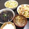 クラシルのナスの煮浸しの晩ご飯