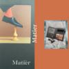 【Matier】おしゃれな注目の韓国新ブランドをレビュー👀【First Step】