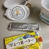 丸亀製麺 かけうどん
