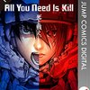 All You Need Is Kill(見本)