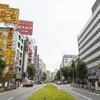 日本経済を動かす「三大財閥系企業」の影響力