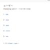 【簡単・簡潔】kaminariの書き方 Railsメモ④