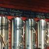 [ま]都内で味わえる徳島県上勝町のクラフトビール「ライズ&ウィン ブルーイングカンパニー カミカツ タップルーム」がステキだ @kun_maa