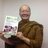 【お知らせ】月刊『教育ジャーナル 4月号』(学研)にプラユキ師のインタビューが掲載されました