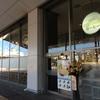 """高知駅のカフェ""""ekicafe""""リニューアル。「COCOCHI  コーヒー」です!"""