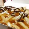 【マック新作】「名前募集バーガー」と「チョコポテト」を食べて来た! これはね........。
