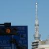 街角の風景『江戸通り~馬喰町』