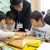「ICTを活用した教育」第三次検証報告会-新しい学力観を求めて-