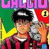 私の愛するサッカー漫画10選 〜漫画で得たインスピレーションから創造する〜