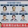 いよいよ日本の三権分立危うし、香山リカ「『命の選別』を安易に許してはならない理由」ほかアレコレ