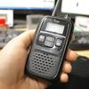 デジタル小電力コミュニティ無線制度化の話