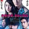 03月01日、矢島健一(2020)