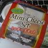 チーズ。。。