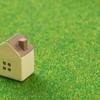 住宅購入は急いだほうがいい?住宅取得の金銭面での優遇措置4つを紹介!