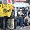 渋谷15万人クリスマス粉砕デモ隊、カップルを攻撃!