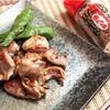おつまみに最高!砂肝の塩炒めのレシピ。秘密は「ハウス唐がらし族バリ粗唐辛子」