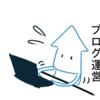 婚活・恋愛コンサルタントの菊乃さんにブログを紹介していただきました