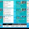 【WCS2020】Wこの指剣舞ホルード【S6,INC May使用構築】