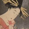 [特別展]★歌麿とその時代 黄金期の浮世絵美人画と役者絵 展