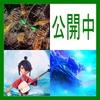 11月の劇場アニメ 後期 公開中作品