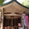 【浅草橋】大銀杏が見守る浅草橋の氏神さま銀杏岡八幡神社