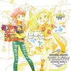 「Second Color:YELLOW」発売です!